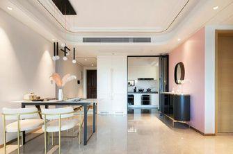 140平米三室两厅轻奢风格餐厅装修效果图