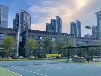 闳奥网球学院(莲龙分店)