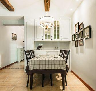 3万以下80平米三室三厅美式风格餐厅设计图