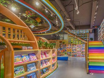 欧绅兔儿童书店