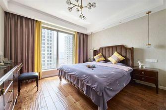 130平米四美式风格卧室效果图