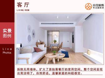 富裕型100平米三室两厅混搭风格客厅装修案例