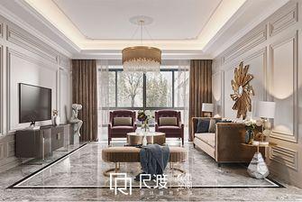 10-15万140平米四室两厅轻奢风格其他区域装修图片大全