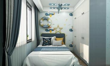 140平米三室两厅现代简约风格青少年房图