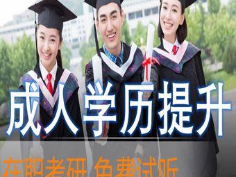 百川教育MBA考研培訓中心