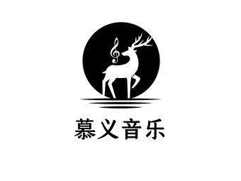 慕义音乐连锁(文汇东路店)