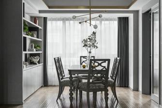 15-20万140平米四室四厅美式风格餐厅效果图