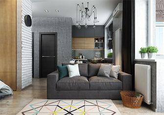 富裕型50平米小户型现代简约风格客厅设计图