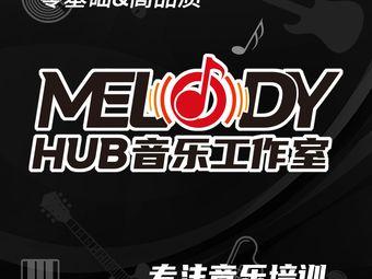 Melody Hub音樂