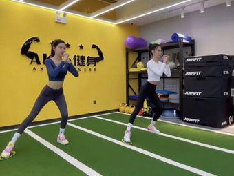 AKso健身工作室