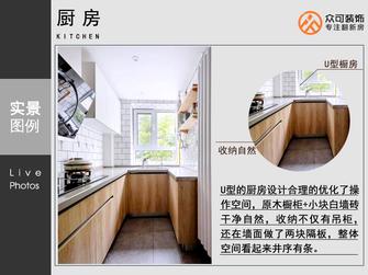 5-10万50平米一室两厅日式风格厨房图片大全