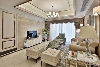 15-20万140平米四欧式风格客厅图