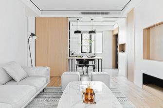 富裕型90平米三室三厅北欧风格客厅设计图