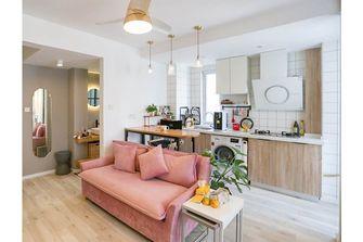 3-5万30平米超小户型现代简约风格客厅设计图