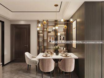 5-10万120平米三室三厅轻奢风格餐厅装修图片大全