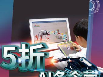 儿童科技营双语STEAM编程机器人(浦东花木中心店)