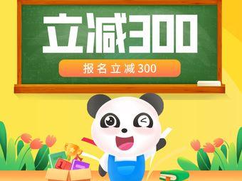 熊猫编程乐高机器人(魅力之城校区)
