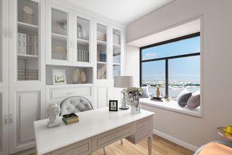 100平米三室两厅美式风格书房图片大全