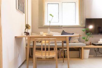 5-10万50平米一居室日式风格餐厅装修图片大全