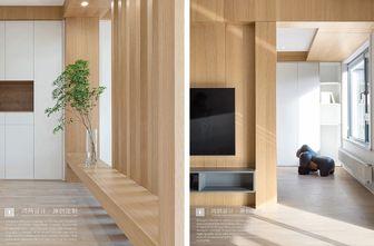 20万以上140平米三室两厅现代简约风格书房装修图片大全