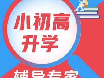 励学个性化(义乌城校区)