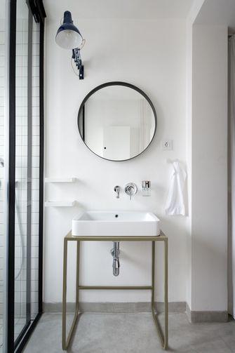 经济型60平米一室一厅现代简约风格卫生间图
