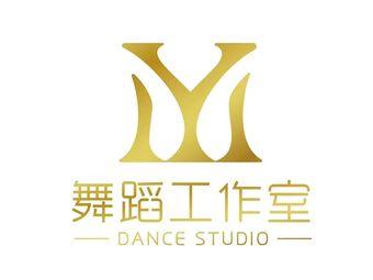 M.Y舞蹈工作室