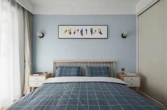 5-10万120平米四室一厅北欧风格卧室图片