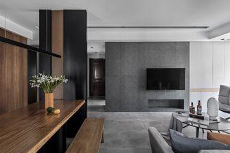 经济型70平米中式风格客厅效果图