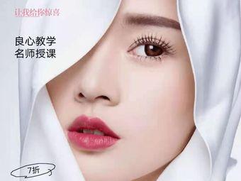 彩梦妆色化妆美甲培训学校