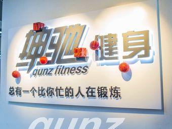 坤驰健康私教工作室