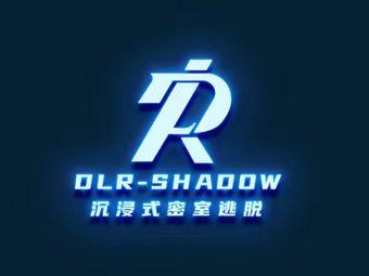DLR-SHADOW沉浸式密室逃脱(大融城店)