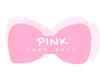 PINK日式美甲美睫