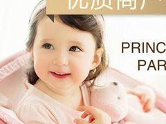 憨大叔韩式儿童摄影 全国连锁
