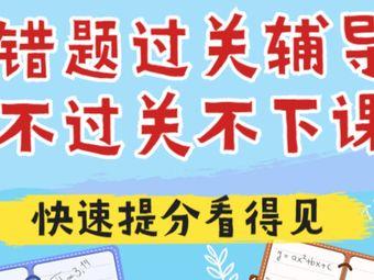 康大教育(红谷滩分校)