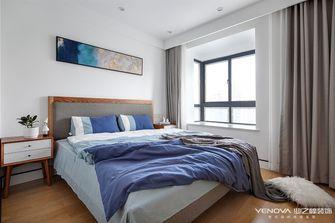 140平米四室四厅现代简约风格卧室效果图