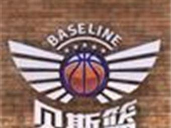 贝斯篮少儿篮球运动馆