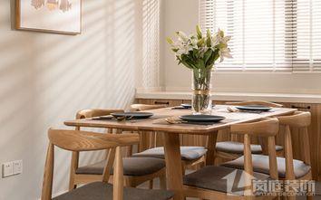 130平米四室一厅北欧风格餐厅图片大全