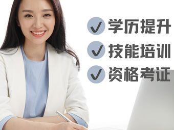 绍兴市前进教育培训学校