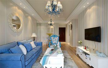 富裕型60平米地中海风格客厅装修图片大全