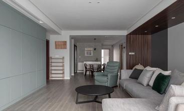 120平米一室一厅现代简约风格客厅装修案例
