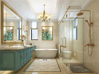 140平米别墅美式风格卫生间效果图