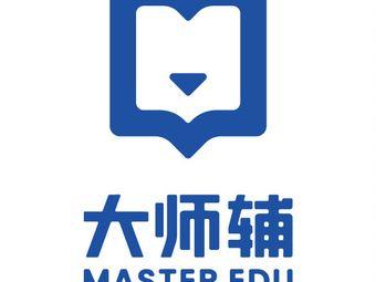大师辅教育(凤凰北校区)