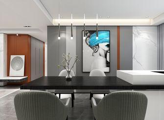 20万以上140平米三室三厅现代简约风格餐厅图