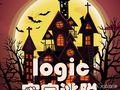 Logic逻辑密室逃脱·旗舰店
