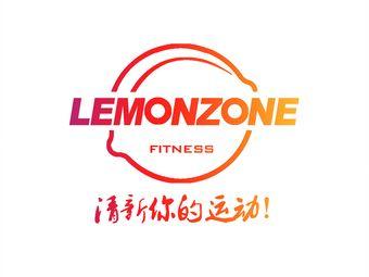 Lemon Zone私教健身馆