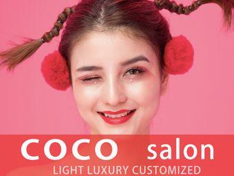 coco salon(可可沙龙ロン旗舰店)
