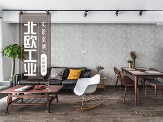 10-15万80平米北欧风格客厅设计图