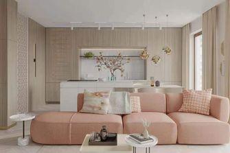 3-5万30平米小户型现代简约风格客厅设计图