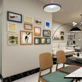 3-5万60平米一室一厅现代简约风格餐厅设计图